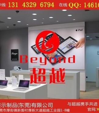 湖南岳阳手机柜台设计 手机柜台摆设 手机柜台厂家 -手机柜台