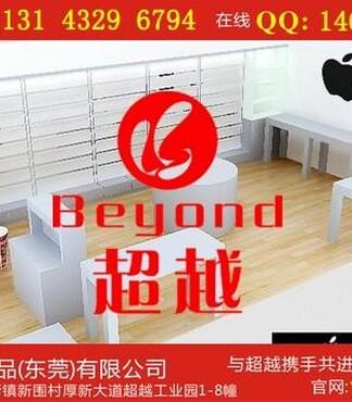 湖南株洲手机柜台厂家直销 手机柜台供应商 手机柜台摆设 -手机柜台