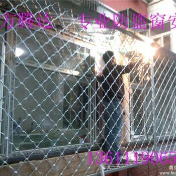 【北京专业安装阳台防护网不锈钢防护栏防盗窗围栏制作安装_防盗窗