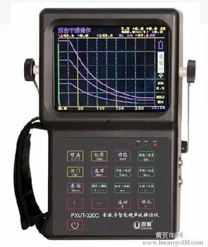 【超声波探伤仪价格_友联 PXUT-320C超声波探伤仪_焊缝探伤仪图片