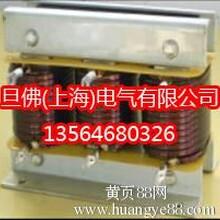 有源滤波柜电抗器