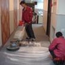 上海长宁区开荒保洁公司北新泾路专业地毯清洗大理石地面清洗