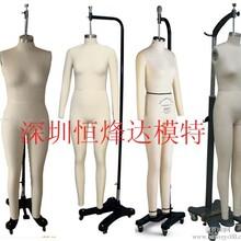 亚洲码标准服装人台供应商,意大利码婚纱人台