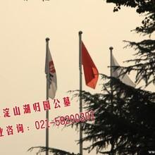 关于上海购买公墓的政策法规上海淀山湖归园青浦华侨墓地