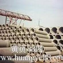 大量生产批发水泥管和顶管