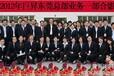 香港印刷设备进口清关费用