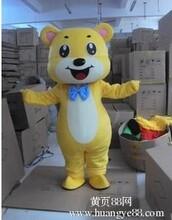 专业定做卡通人偶服装店面卡通人物服装行走玩偶衣服可爱小熊