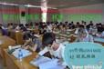 高级能源管理师培训北京广州深圳成都地区合同能源管理培训