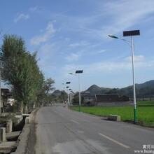 山东滨州枣庄胶州德州济宁招远新农村建设用太阳能路灯