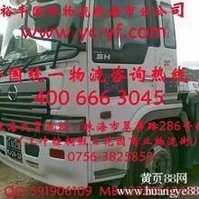 天津至澳门展览运输,天津至澳门货代运输,澳门国际物流