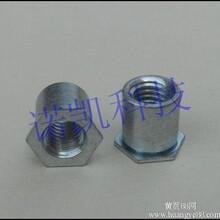 通孔压铆螺柱SO-M3-6,通孔压铆螺柱SO-M3-5