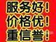 上海装潢公司排名上海装修公司推荐
