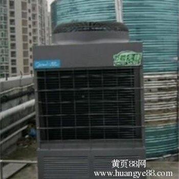 美的空气能热泵 高温直热式rsj-300 s-820