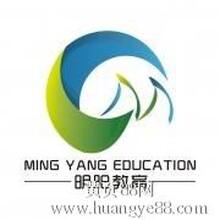 西南地区首家ios开发培训学校成都明阳软件职业技能培训学校