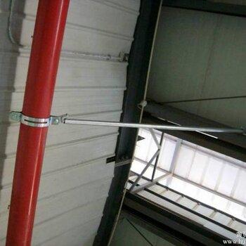 防震支架                             afcon防震支架是针对固定消防