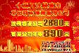 2890元注册香港公司轻松办理香港帐户