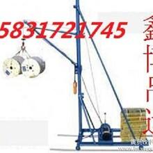 吊运机便携式吊运机吊得高速度快图片