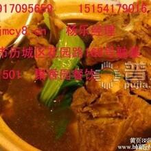 排骨米饭加盟开店青岛排骨米饭学习潍坊排骨米饭技术