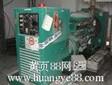苏州发电机组回收,张家港发电机组回收,苏州二手发电机组回收,苏州柴油发电机组回收,