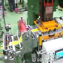 广东模切冲床机器人手机自动冲孔机广州惠州深圳冲床自动化机器人自动化冲床