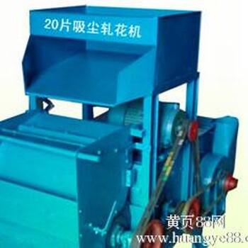 供應中科環保SD20-40吸塵式鋸齒軋花機