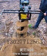 开封冻土挖坑机多种钻具钻头可供选择图片