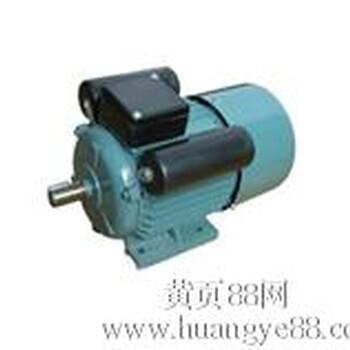 单相铝壳电机 单相交流电动机 单相异步电动机 -yl系列单相电机图片