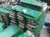 北京交换机板回收,电子芯片收购,大兴区二手电子元件回收