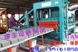 水泥砖机(免烧砖机),就是生产免烧砖的设备135-161-85842
