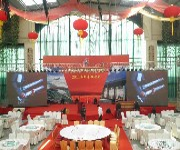 北京朝阳音响租赁会议会展音响灯光舞台背景板租赁LED屏投影租赁图片