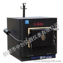 煤质分析仪器,XL系列箱形高温炉马弗炉价格,中创仪器