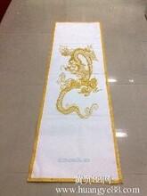 禄本陶瓷纤维寿毯高档火化炉专用寿毯,质量有保证