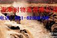 上海到乌鲁木齐物流公司直达