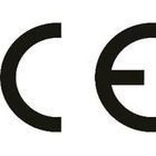 硬盘播放器CE认证图片