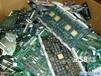 北京金属废料回收,化工废料回收,电子废料回收