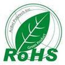 音响环保ROHS认证