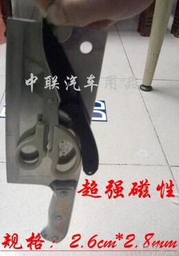 车牌照号码变号磁铁贴数字母遮挡车牌照高清图片