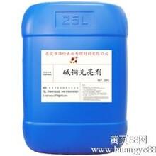 惠州最優質堿銅光亮劑廠家,惠州堿銅光亮劑性能特點圖片