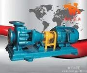 IHF型衬氟塑料离心泵图片