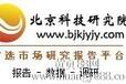 2013-2017年中国多媒体数字视频展示台行业投资前景分析深度调研报告
