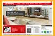 胶州网站建设哪里好胶州网站建设哪里便宜胶州二维码设计