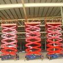 供应安徽移动升降机合肥移动剪叉升降平台淮南登车桥