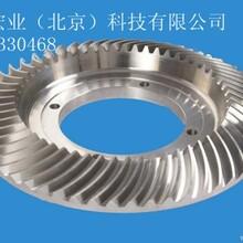 北京齿轮制造,齿轮加工,齿轮,齿轮设备图片