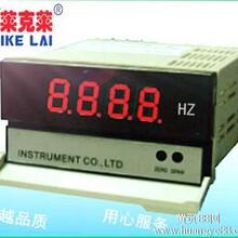 变频器专用数显仪表GF-300系列变频器频率表南京莱克莱