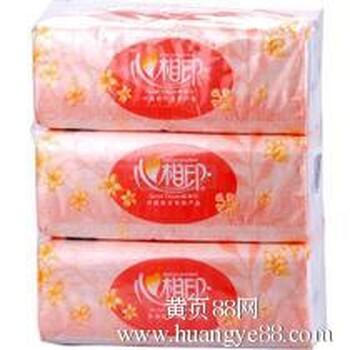 【心相印面巾纸价格_心相印面巾纸批发价格,心相印面巾纸厂家价格_图片