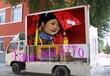 汉中led移动广告车—总有一款适合您