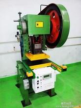 气动下活动模切机PET片材模切机PVC模切机PC薄膜模切机