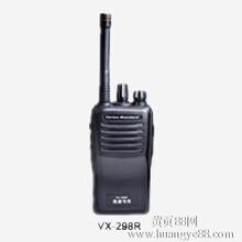 山东对讲机--威泰克斯VX-289R