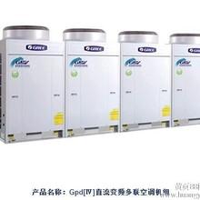 格力中央空调-上海瀚阳物美价优