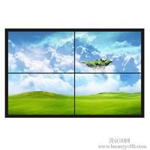 儋州DID46寸拼接电视墙型号CYL-UD460
